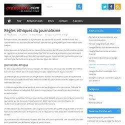 Règles éthiques du journalisme