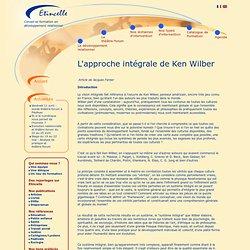 Etincelle - L'approche intégrale de Ken Wilber