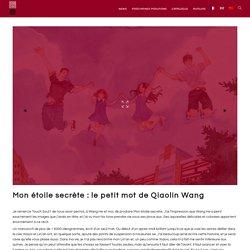 Mon étoile secrète : le petit mot de Qiaolin Wang - Urban China
