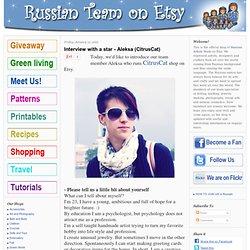 Etsy Russian Team