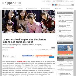 La recherche d'emploi des étudiantes japonaises en fin d'études