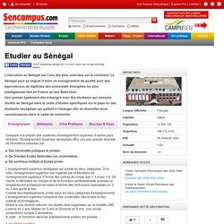 Etudier au Sénégal - SenCampus