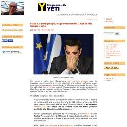 Face à l'Eurogroupe, le gouvernement Tsipras fait fausse route