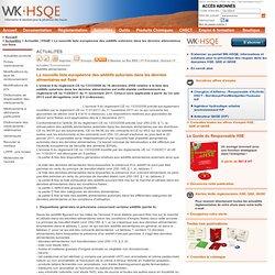 HSQE > La nouvelle liste européenne des additifs autorisés dans les denrées alimentaires est fixée