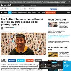 Accueil Arts Photo Liu Bolin, l'homme caméléon, à la Maison européenne de la photographie