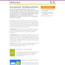 Europeisk språkportfolio - pedagogisk verktyg för lärare