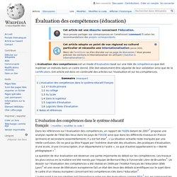 Évaluation des compétences (éducation)