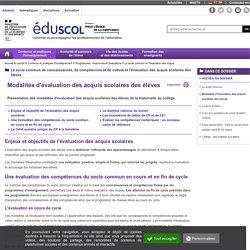 Le socle commun et l'évaluation des acquis - Modalités d'évaluation des acquis scolaires des élèves