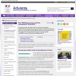 """Événements et concours - Prix """"Mobilisons-nous contre le harcèlement"""" 2014-2015"""