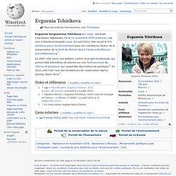Evguenia Tchirikova