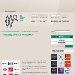 L'Évolution des logos de 25 multinationales