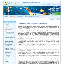 L'URERMS : Le pôle d'excellence des éoliennes - Portail Algérien des ENERGIES RENOUVELABLES