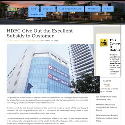 HDFC Give Out the Excellent Subsidy to Customer