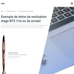 Exemple de lettre de motivation stage BTS (1re ou 2e année)