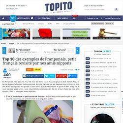 Top 10 des exemples de Franponais, petit français revisité par nos amis nippons