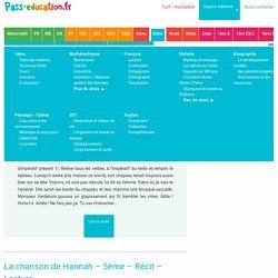 Français : 5ème - Exercices cours évaluation révision