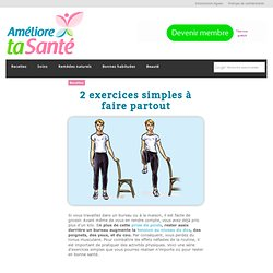 2 exercices simples à faire partout