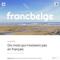 Dix mots qui n'existent pas en français