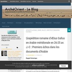 L'expédition romaine d'Ælius Gallus en Arabie méridionale en 26-25 av. J.-C : Premiers échos dans les documents d'Arabie