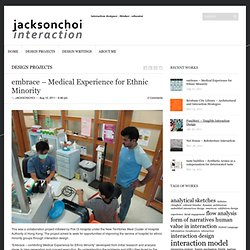embrace – Medical Experience for Ethnic Minority