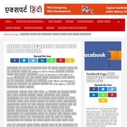 सीबीआई क्या है? सीबीआई ऑफिसर कैसे बने पूरी जानकारी - Expert Hindi