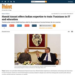 Hamid Ansari offers Indian expertise to train Tunisians in IT and education