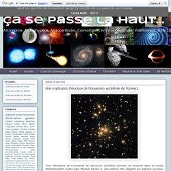 Une explication théorique de l'expansion accélérée de l'Univers