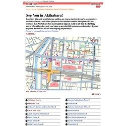 Exploring Akihabara, Japan's Electronic Market: NIPPONIA No. 46