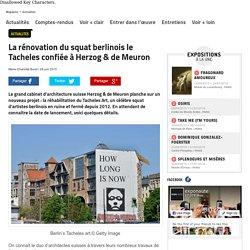 www.exponaute.com