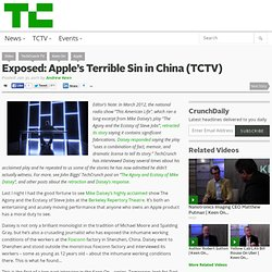 Exposed: Apple's Terrible Sin in China (TCTV) - techcrunch.com