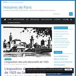 L'exposition des arts décoratifs de 1925