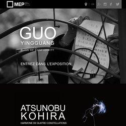 MEP Maison Européenne de la Photographie Exposition en ligne GUO