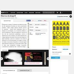 Observeur du design 12