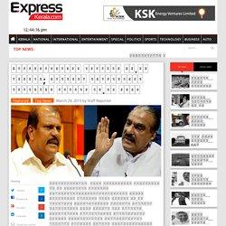 പുറത്തുചാടാന് ഒരുങ്ങി പി.സി ജോര്ജ്; പുകച്ചു ചാടിക്കാന് കരുക്കള് നീക്കി കെ.എം മാണി - Express Kerala