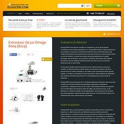 Extracteur de jus Omega 8004 (8224) — Juicers à vis — EUJUICERS.COM