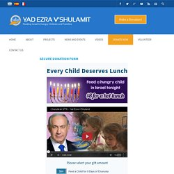 Yad Ezra V'Shulamit - Secure Donation form