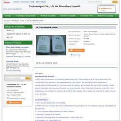 PLC de HP200W 200M en vente – PLC fabricant de porcelaine ( 95781288).