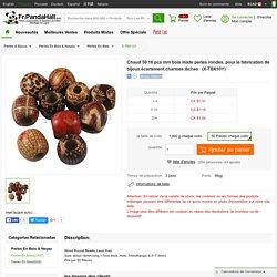 En gros Chaud 50 16 pcs mm bois mixte perles rondes, pour la fabrication de bijoux écartement charmes lâches - Fr.Pandahall.com