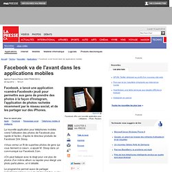 Facebook va de l'avant dans les applications mobiles | Applications