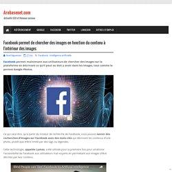 Facebook permet de chercher des images en fonction du contenu à l'intérieur des images