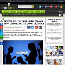 Facebook subit une faille énorme et donne 15 000 dollars au hacker l'ayant découverte
