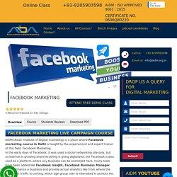 Asian Institute of Digital Marketing