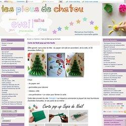 Carte de Noël pop-up très facile - Les Pious de Chatou (Assistante Maternelle Chatou
