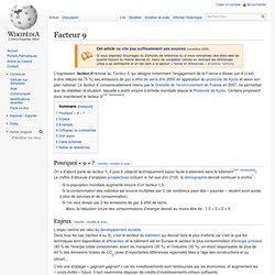 Facteur 9