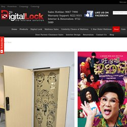 Door Factory Price for HDB FIRE RATED Door and Veneer, Naytoh, TImber Bedroom Door by MY DIGITAL LOCK in Singapore with Samsung Digital Lock , Yale Gateman Digital Lock and EPIC Digital Lock Call 92220659