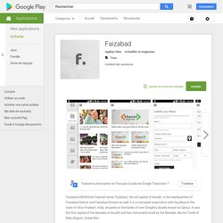 Faizabad – Applications Android sur Google Play