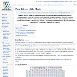 False Friends of the Slavist