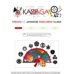 Mon: Family Crests of Samurai Clans