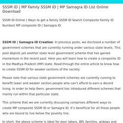 MP Samagra ID List Online Download