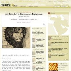 LesSaoud & leFantômeDe Jouheiman al-Oteiby
